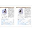 European Breeding Bird Atlas 2 (Európa Fészkelő Madarainak Atlasza 2 )
